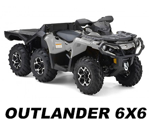 outlander-6x6-2015 копия