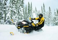Экипировка для снегохода