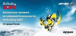 web_banner_1044x495_sloi