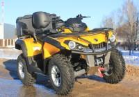 OUTLANDER L MAX 570