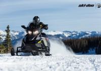 Снегоход для тайги