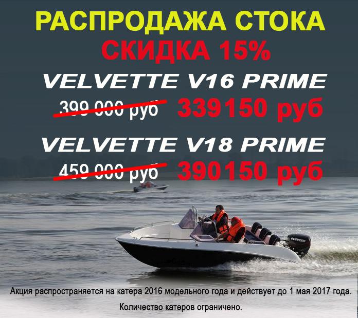 melkaia_pravaia29 копия