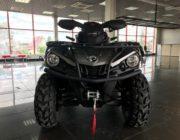 Квадроцикл BRP Can-Am OUTLANDER MAX XT 570