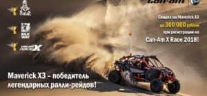 Pobeditel_bolshoi-